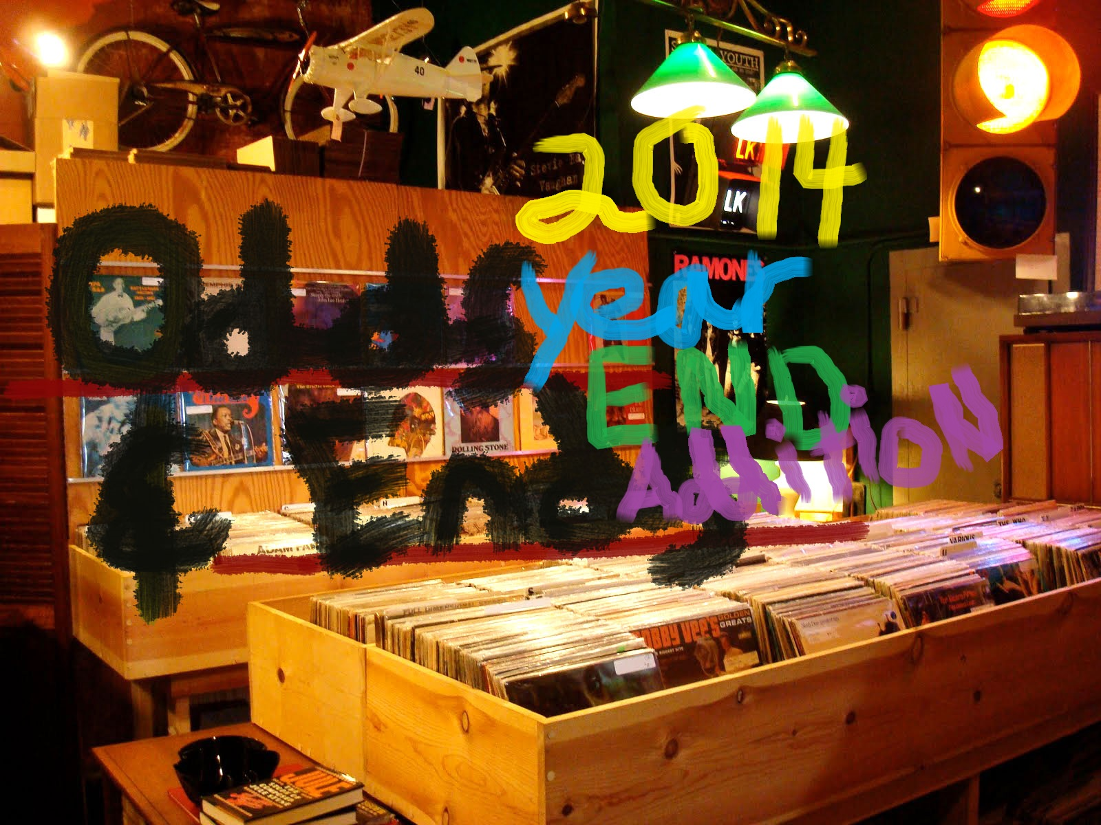2014 Albums You May Have Missed