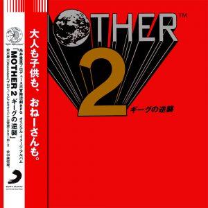Mother 2 Soundtrack on Vinyl