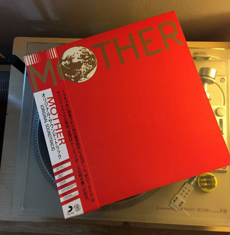 Mother Series Video Game on Vinyl