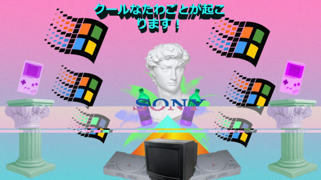 Vaporwave Explained